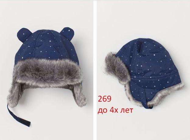 Продам демисезонную новую шапку на флисе фирмы Н&М