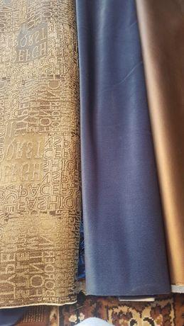 Тканина Ткань Шкіра Кожа Оббивочний матеріал Оббивочная ткань