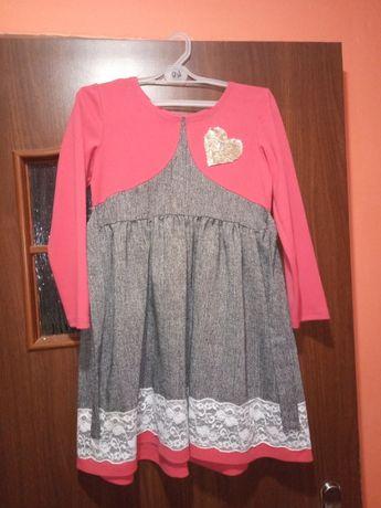Sukienka rozmiar 122 128