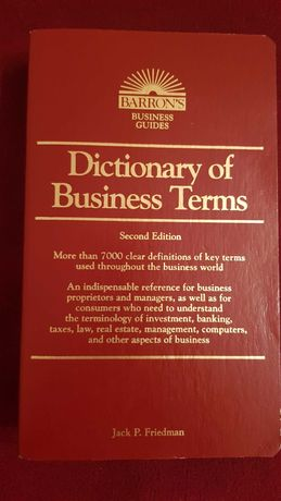 Словник ділових  термінів