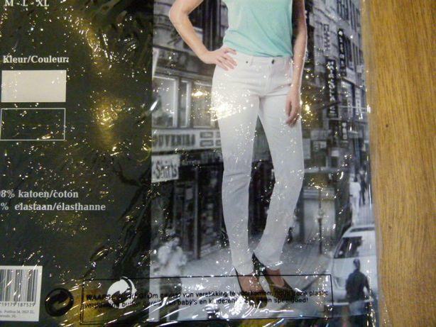 Nowe białe spodnie rozmiar M 38