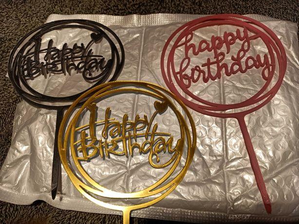 Zestaw topperow urodzinowych