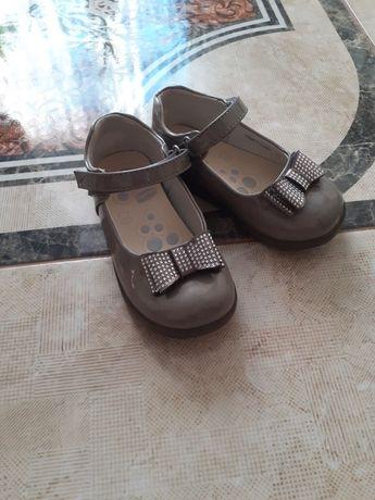 Туфли мешти мокасини