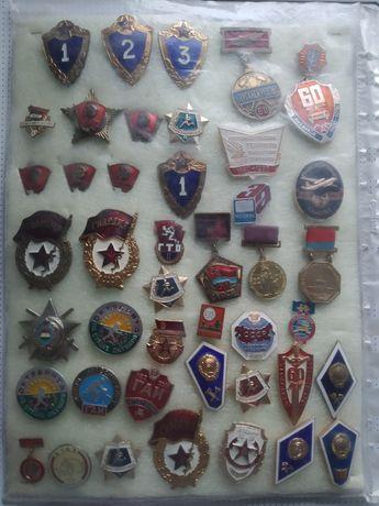 Значки и знаки СССР