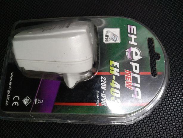 Блок питания iPod 11v 300ma