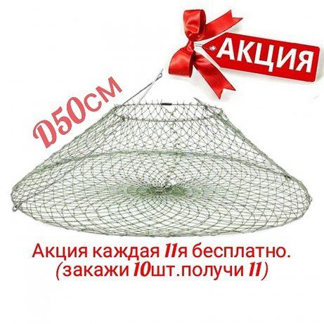 Раколовка 50 см 60 см конусная чернильница каждая 11я в подарок