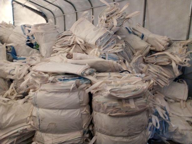 Big Bag worki używane i nie tylko 96/92/172 cm 1000 kg