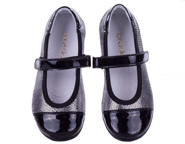 Новые серебристые туфли балетки для девочки, натуральная кожа, 33-35