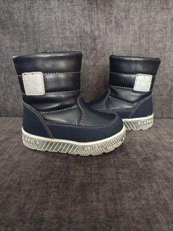 Продам зимове взуття для хлопчика