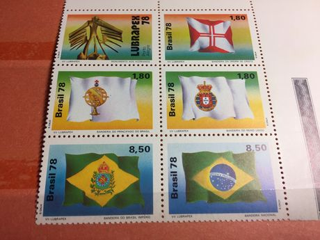 Bloco selos Brasil 78