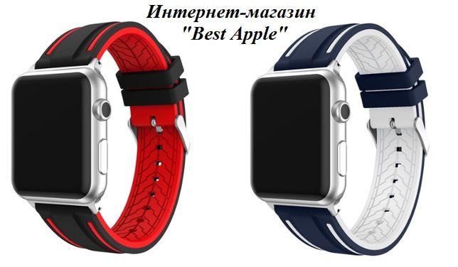 New Style Силиконовый Двух-Цветный ремешок-браслет для Apple WATCH