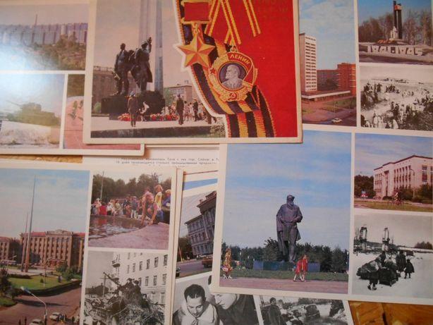 открытки Тула, Калуга