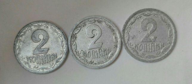 2 копейки алюминий 1993 год