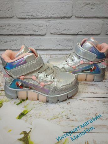 Демисезонные ботинки для девочки, весенние 27-32