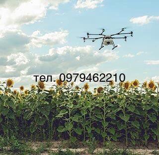 АгроДрон обработка полей