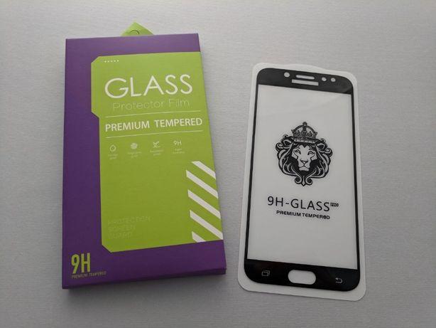 Samsung Galaxy j7 2017 / j5 2017 / j3 2017 стекло защитное ПОЛНОЕ 9D
