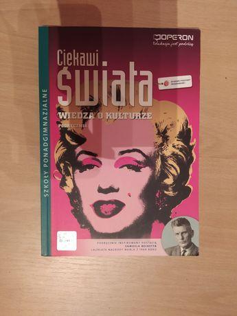 Ciekawi Świata- podręcznik do Wiedzy o kulturze