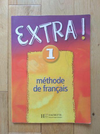 EXTRA! 1 j. francuski podręcznik