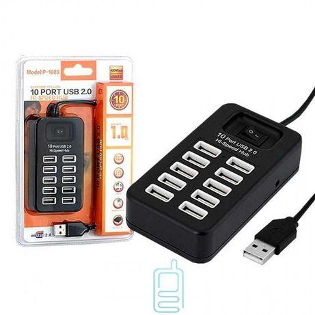 Hub 10 PORT USB 2.0 P-1603 black