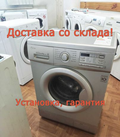 Стиральная машина Lg DirectDrive 6 kg. Со склада в Киеве