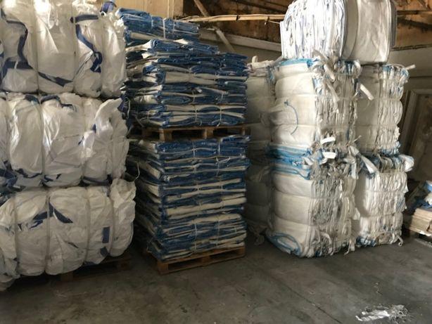 Worki big bag bagi bags 91x92x158 bigbag Wysyłka już od 10 sztuk