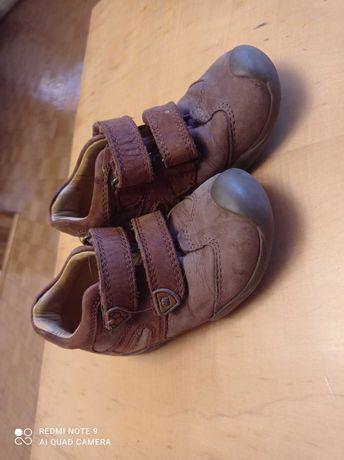 Buty dla chłopca Elefanten rozmiar 23