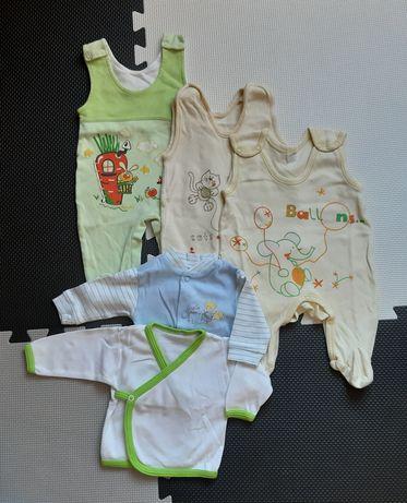 Śpiochy i kaftaniki niemowlęce