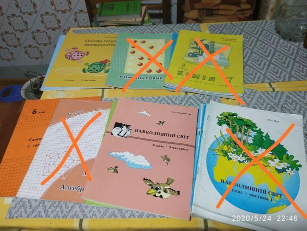 """Книжки по програмі """"Росток"""" для 4, 6, 7 класу"""