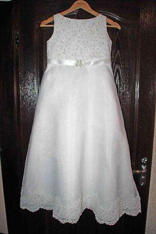 Свадебное элегантное короткое платье