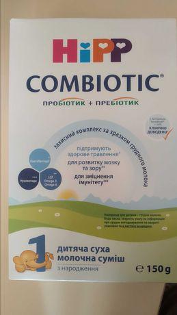 Смесь hipp combiotic 1 детское питание