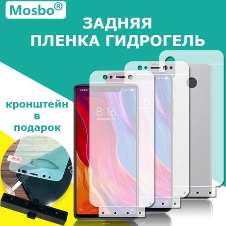 Гидрогель пленка iPhone 6 7 8 Plus X XR XS 11 Pro Max Meizu Samsung
