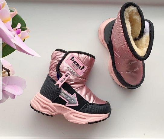 Зимові дитячі чоботи