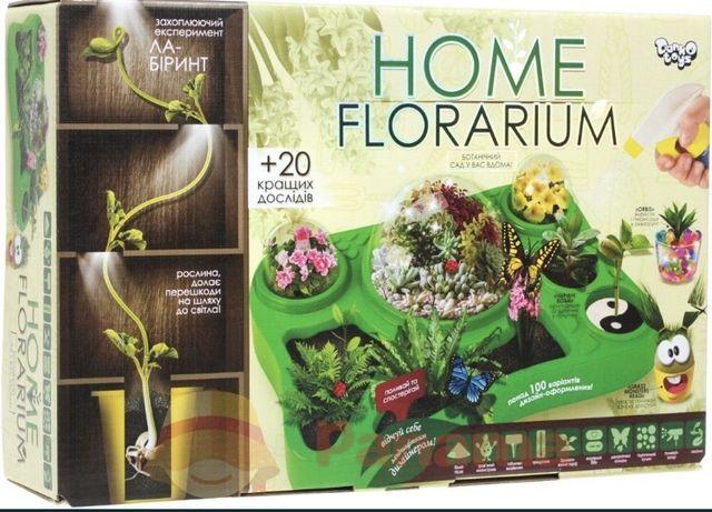 Набор для выращивания растений(Подарок,для детей,развлечения)