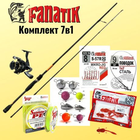 Комплект на хищника: спиннинг, катушка, шнур, приманки, грузики крючки