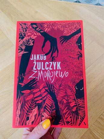Zmorojewo Jakub Żulczyk