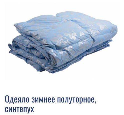 Одеяло зимнее  полуторное синтепух