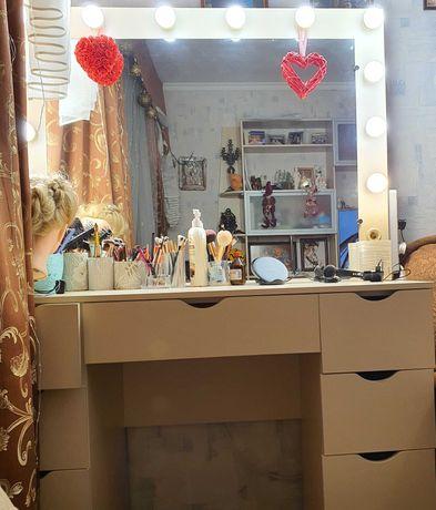 Стол визажиста, гримерный стол, зеркало гримерное, зеркало визажиста