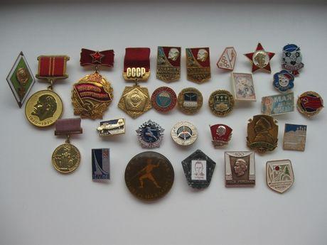 Значки разные  СССР