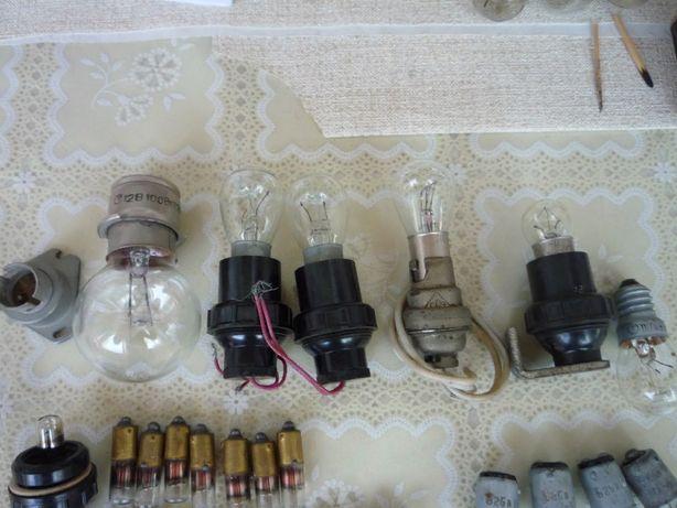 Лампочки специальные СССР