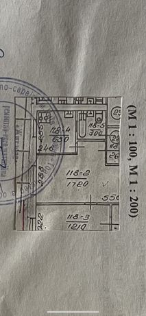 Квартира на ленинградской 2 комнатная