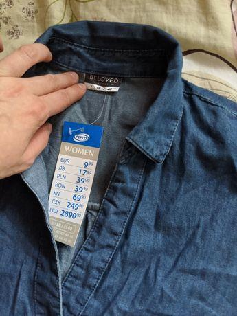 Bluzka kabana jeans nowa