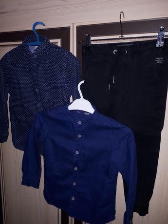 Штаны, 2 рубашки Resserve Next