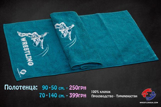 Полотенце для борца, борцовки Wrestling towel, хлопок, качество, цвета