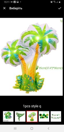 Пальма фольгированная шар