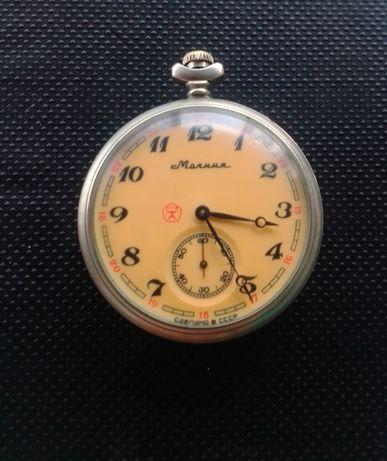 Карманые часы Молния, знак качества