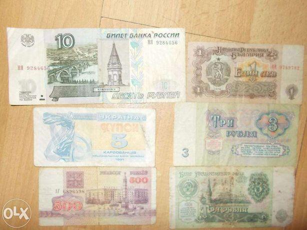 коллекция бумажных денег, разных стран и дореволюционной России!