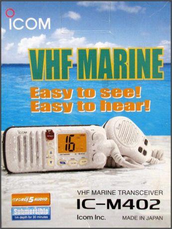 Яхта. Яхтенная морская VHF - радиостанция ICOM IC-M402.
