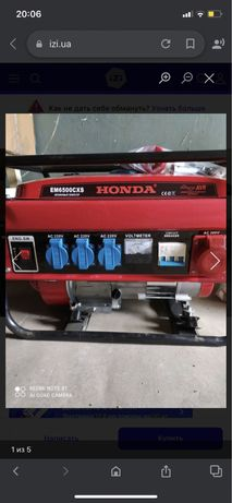 Бензогенератор Honda 6500 новий