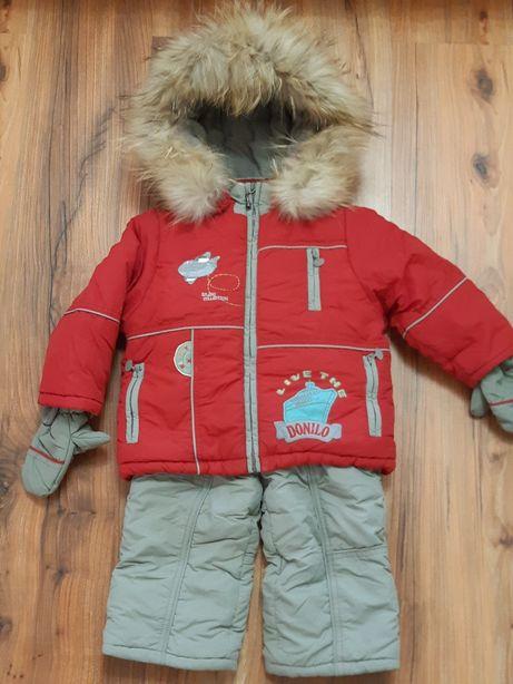 Зимний комбинезон куртка+штаны