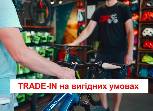 TRADE-IN Велосипедів